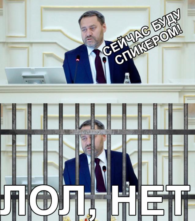 Из председателя в уголовники: спикер ЗакСа Бельский может попасть в тюрьму