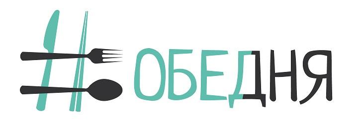 Logo_Obeddnia2