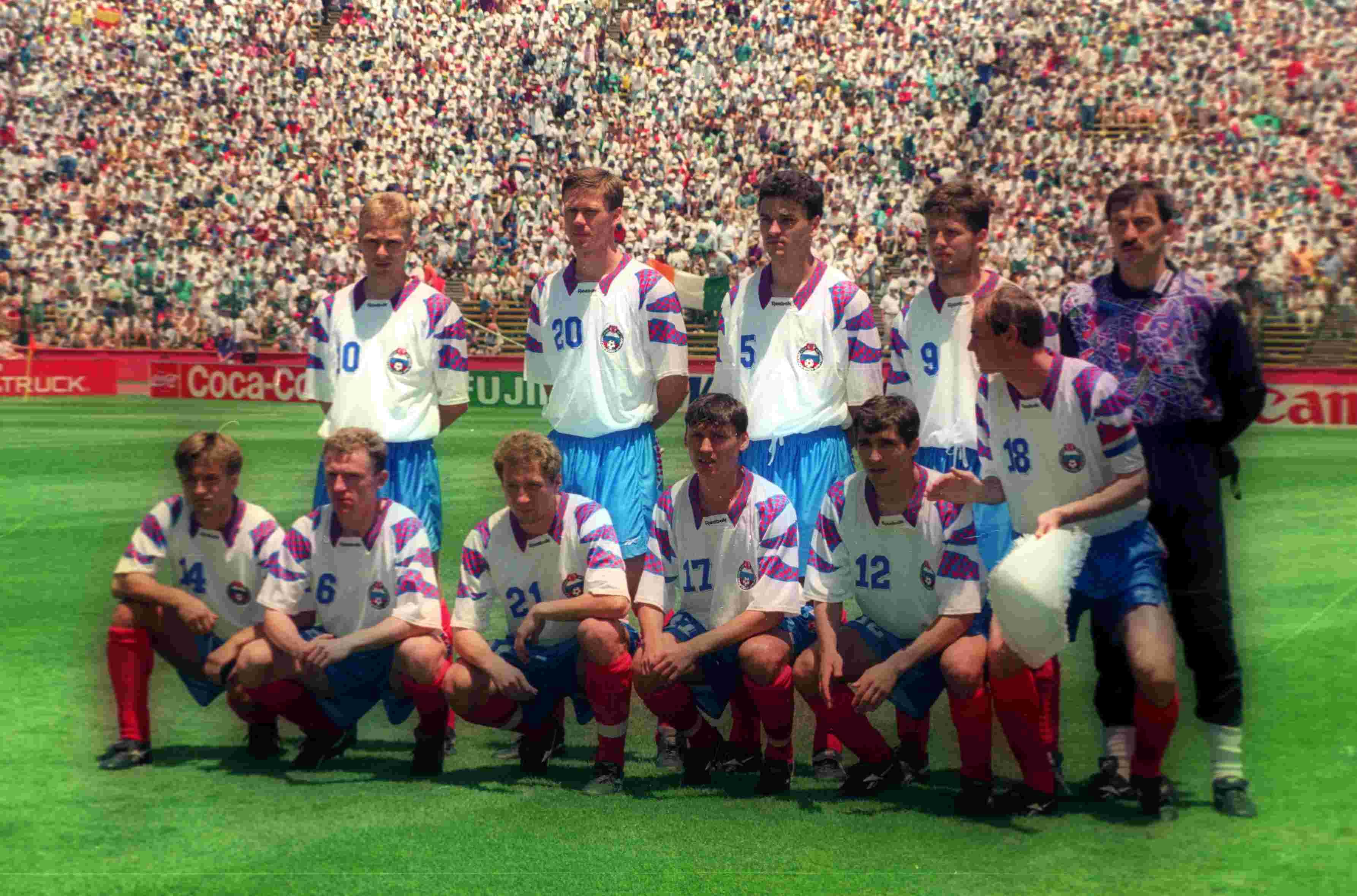 Сбор 1994