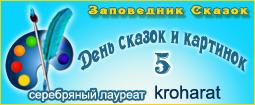 10315843574_2b9f4f39ba_o