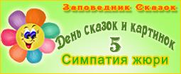 10316092895_49875bc50d_o