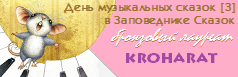 12911462054_4b7f45994a_o