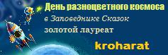 DRK_g_kro