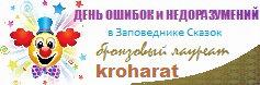 DON_mdl_bro-kro_