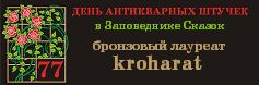 DA6-mdl-b-kro_zps26296def