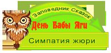 _zps2afeb9c2
