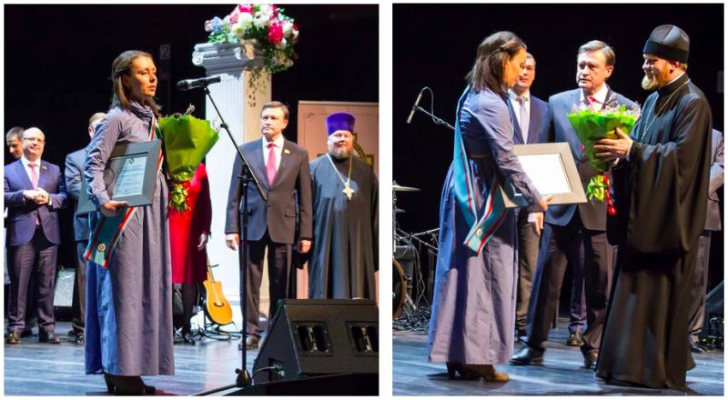 Вручение премии ИППО. Фото с сайта ippo.ru