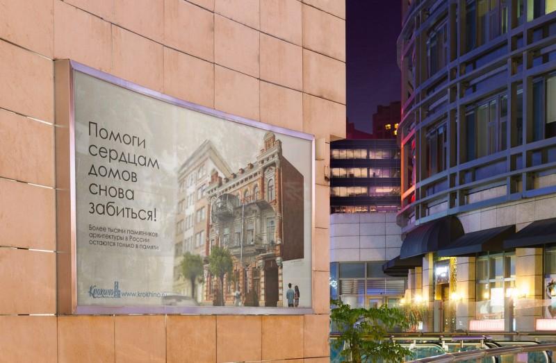 Ирония судьбы: дом, который Даша изобразила на рекламе, снесли