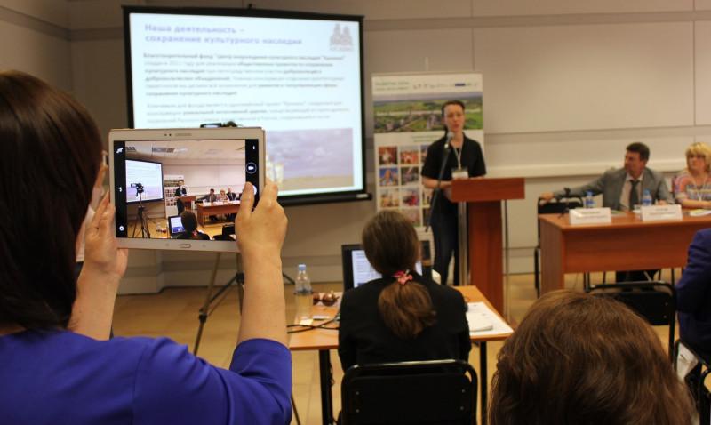 Выступление Анор Тукаевой на форуме «Российское село».