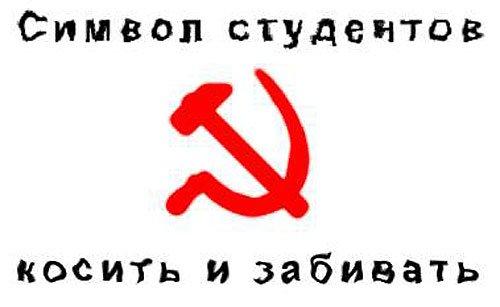1359066340_studenty-prikoly-21