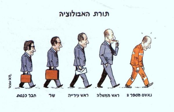 Olmert