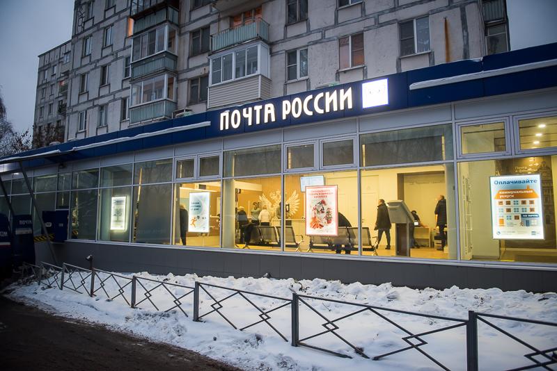 Чем ответила Почта России своим критикам