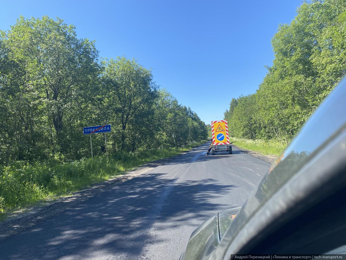 Что нужно знать о дорогах Карелии, собираясь в поездку на машине автоклуб,Карелия