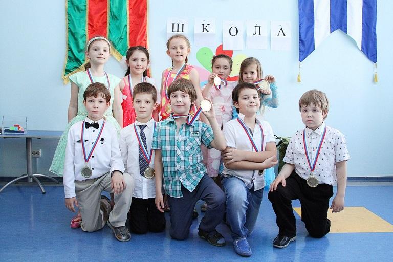 Выпускной бал - 2016
