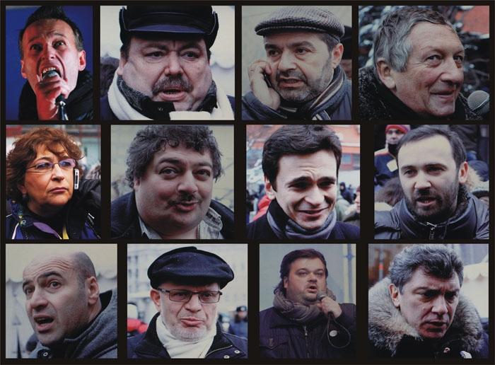 оппозиция россия в лицах тревожит