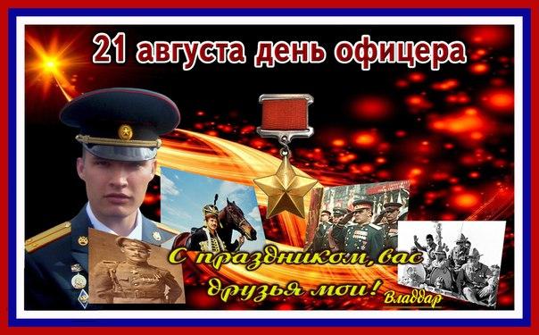 http://ic.pics.livejournal.com/krotoffa/27963059/1217579/1217579_original.jpg