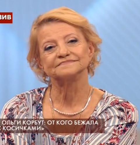 Сиволдаева Елена Валентиновна Проститутка