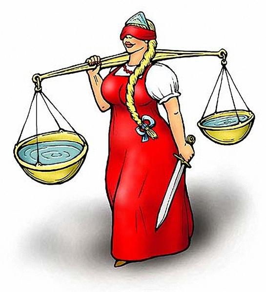 Юридические прикольные картинки, рамочек для поздравлений