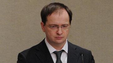 novyie_ministryi_kulturyi_i_zdravoohraneniya_nazna.1891200.2013_08_30