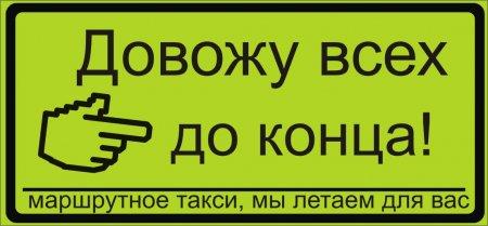 76051781_Tablichki_001