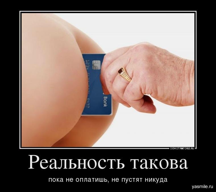 1332539753_25463586_realnost-takova