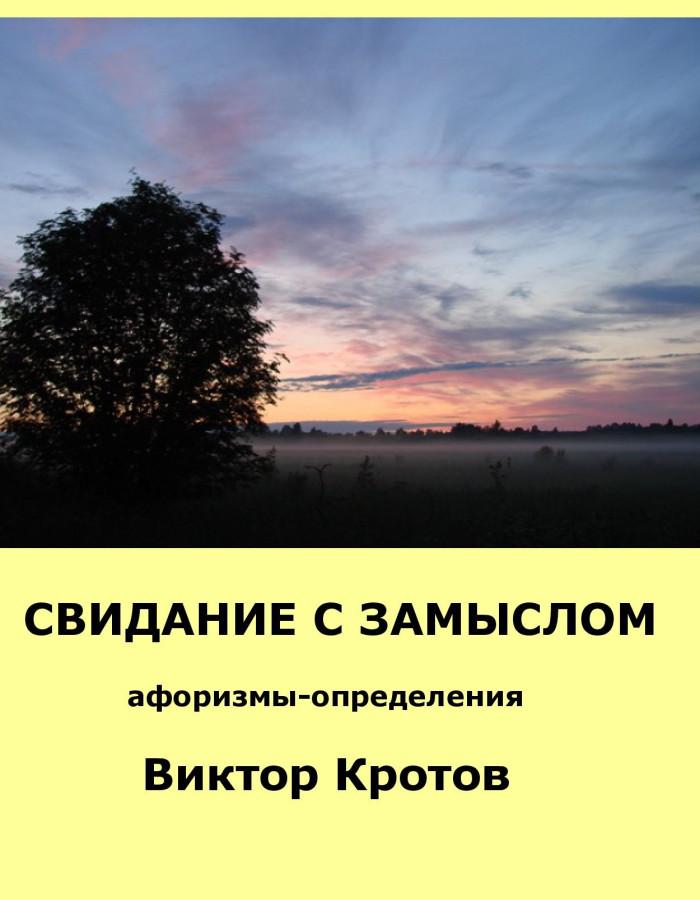 ССЗ_обложка_2