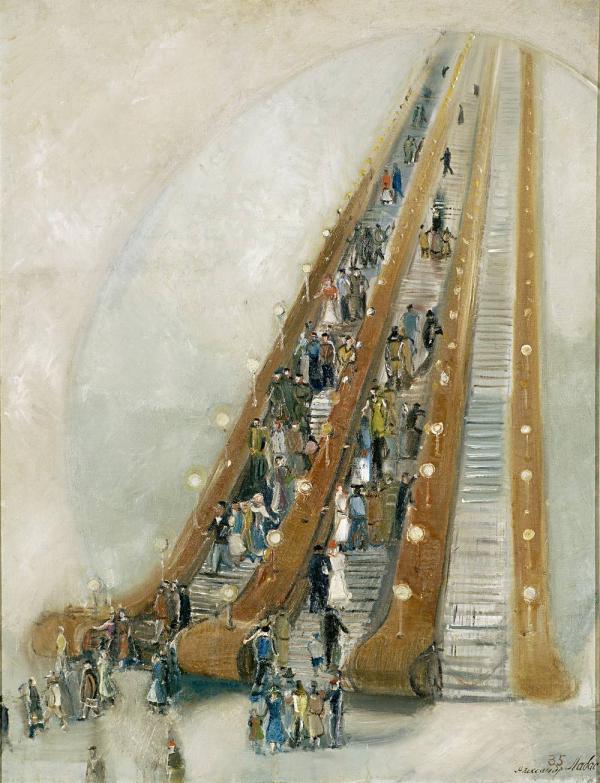 Лабас Эскалатор 1935