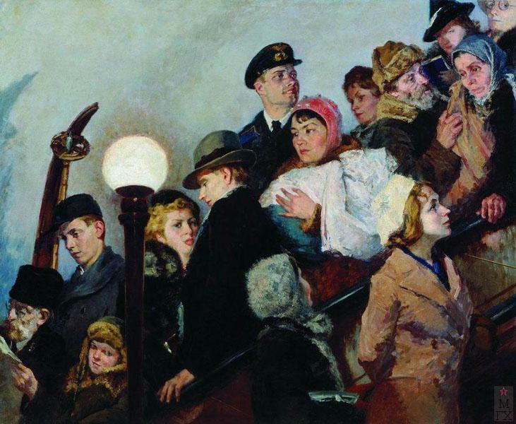 Григорий Михайлович Шегаль На эскалаторе Московское метро 1941-1943