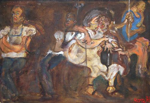 Юконышева Метро 1976