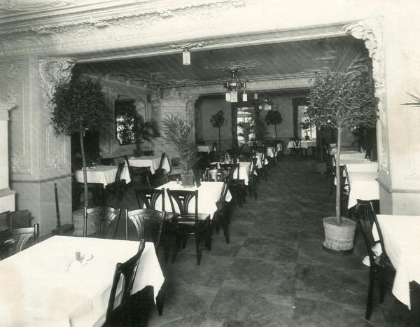 Ресторан В.М.Федорова