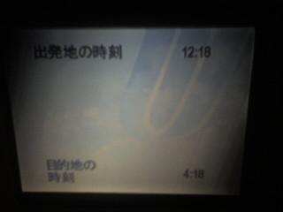 Photo_090807_001.jpg