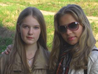 Катя и Таня