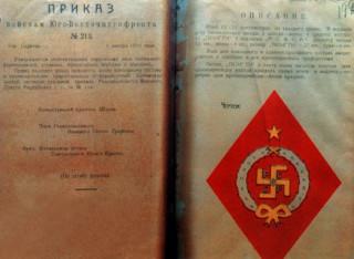 СКРЫТЫЙ СМЫСЛ 1937 ГОДА