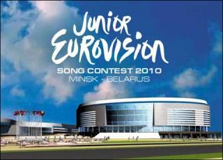 Детское «Евровидение-2010» состоится в Минске