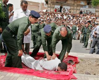 Смертная казнь в Йемене