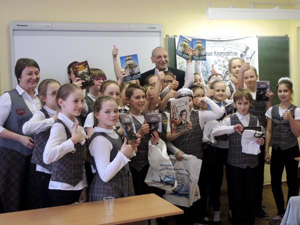Саша Кругосветов на встрече со школьниками в библиотеке им. В.А.Каверина в Пскове