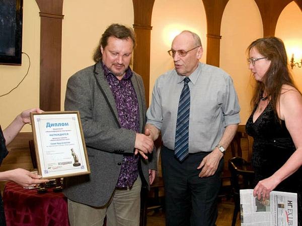 Саша Кругосветов на церемонии награждения премии Нонконформизм
