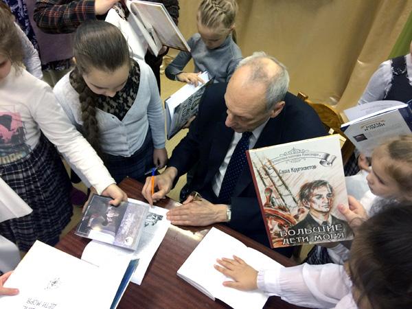 Встреча Саши Кругосветова с юными читателями