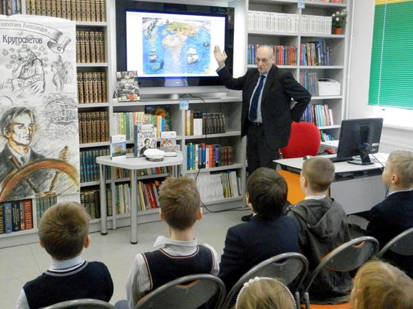 Встреча Саши Кругосветова с читателями Центральной районной детской библиотеки на Васильевском острове