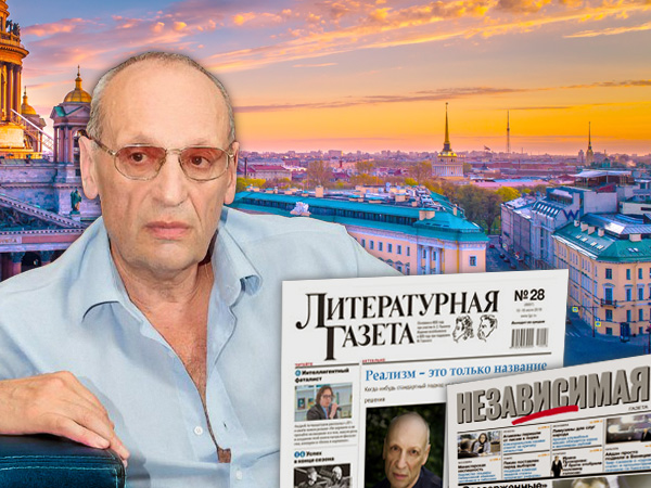 Саша Кругосветов, интервью и публикации