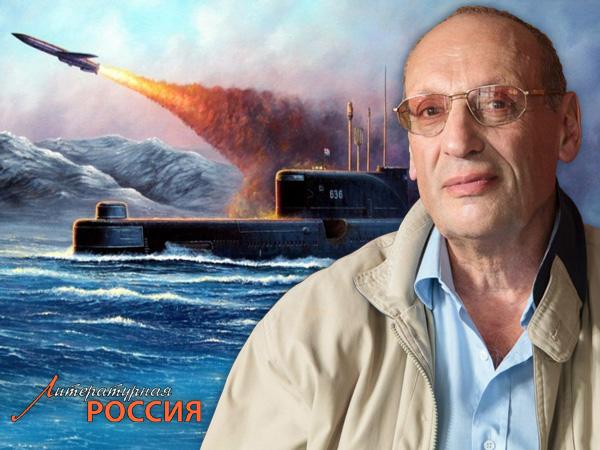 Саша Кругосветов, «Между мифов и рифов»