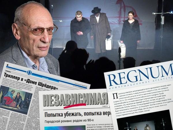 СМИ и зрители о спектакле «Точка невозврата»