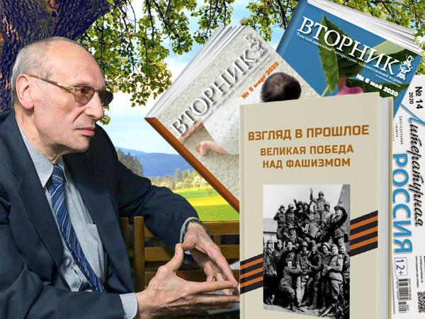 Рецензии и публикации Саши Кругосветова