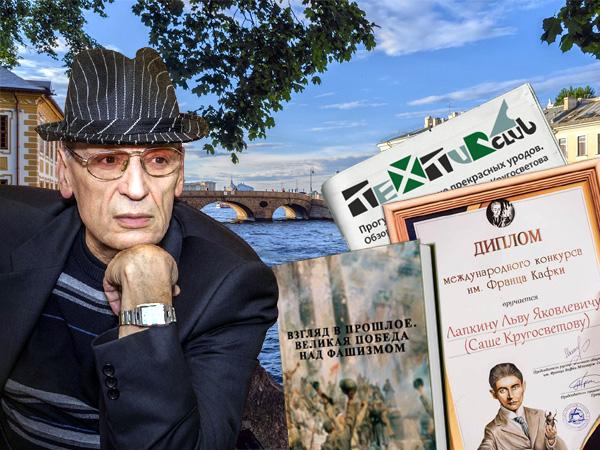 Саша Кругосветов стал лауреатом Международной литературной премии имени Франца Кафки