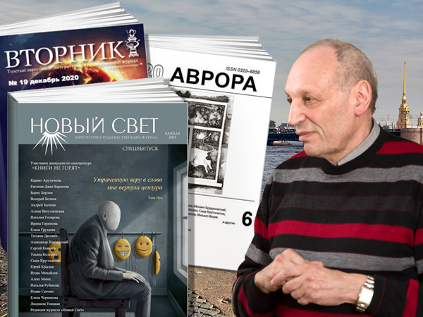 Новые публикации Саши Кругосветова