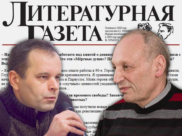 Интервью Романа Сенчина с Сашей Кругосветовым