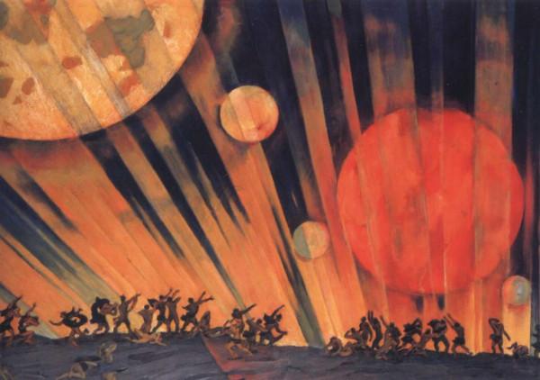Archie : автор произведения новая планета русская живопись