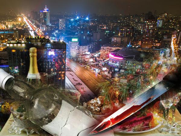 Город, которого нет, Новый год