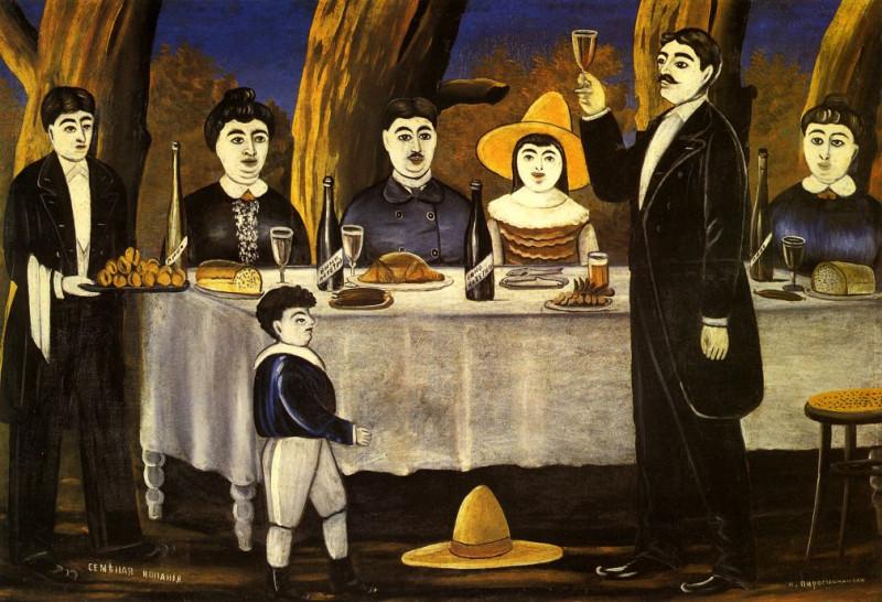 Нико Пиросмани. Семейный праздник.