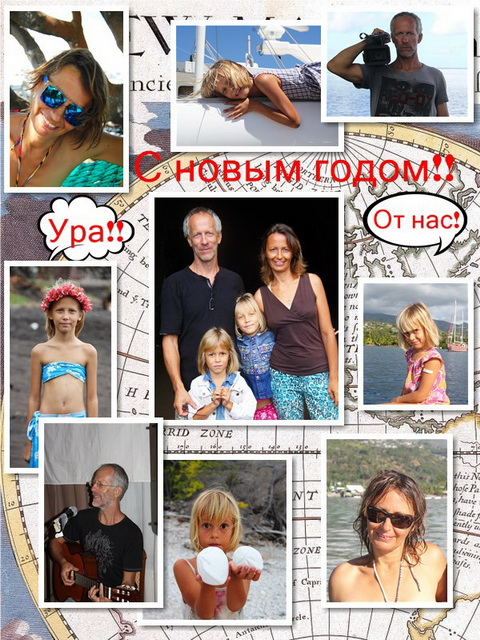 Collage-NG2